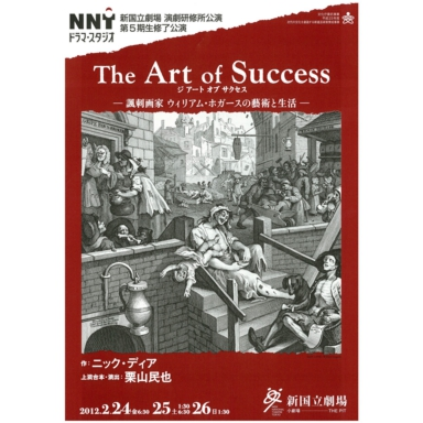 The Art of Success.jpg